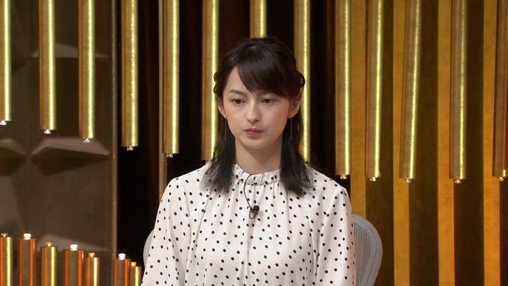 2019年06月07日山本恵里伽の画像03枚目