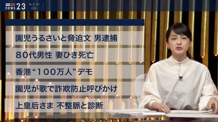 2019年06月10日山本恵里伽の画像04枚目