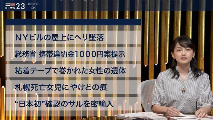 2019年06月11日山本恵里伽の画像10枚目