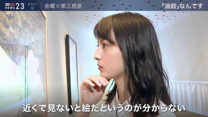 2019年06月14日山本恵里伽の画像14枚目