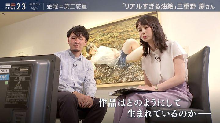 2019年06月14日山本恵里伽の画像16枚目
