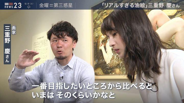 2019年06月14日山本恵里伽の画像19枚目