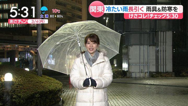 2019年03月04日山本里菜の画像01枚目
