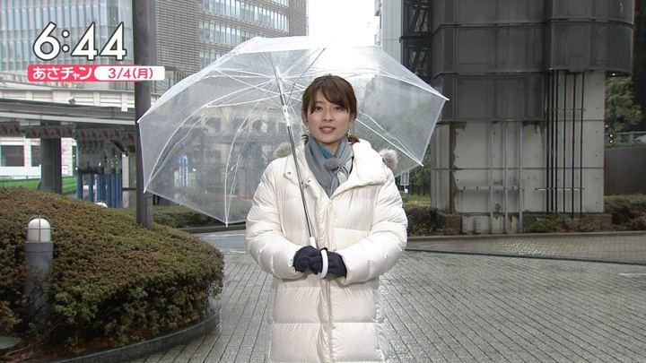 2019年03月04日山本里菜の画像10枚目