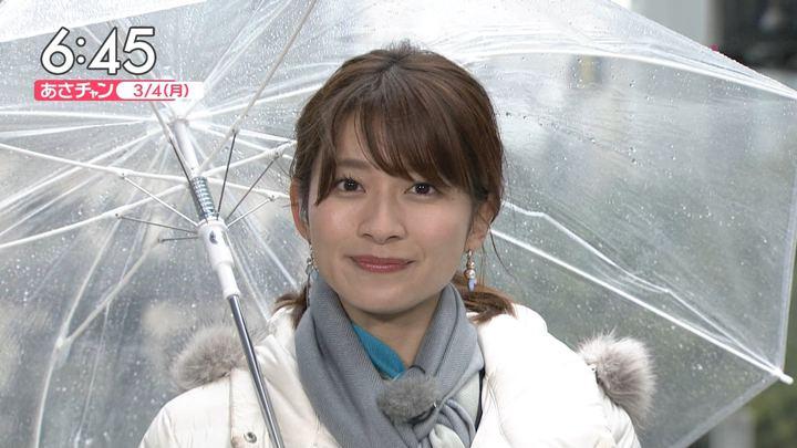 2019年03月04日山本里菜の画像12枚目