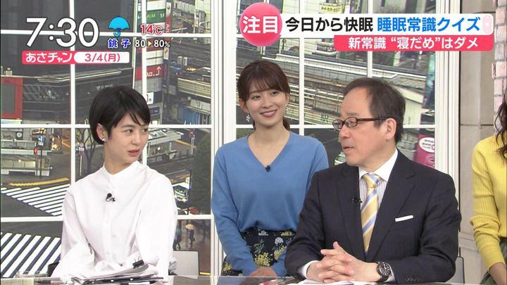 2019年03月04日山本里菜の画像13枚目