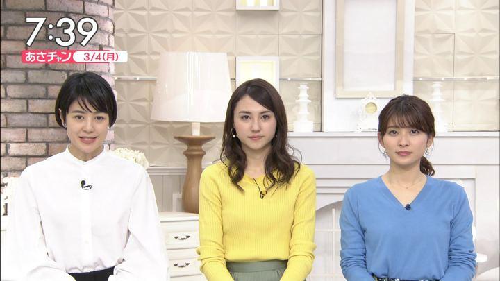 2019年03月04日山本里菜の画像15枚目