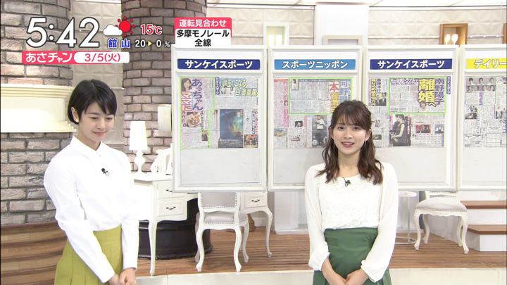 2019年03月05日山本里菜の画像02枚目