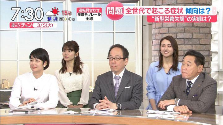 2019年03月05日山本里菜の画像11枚目
