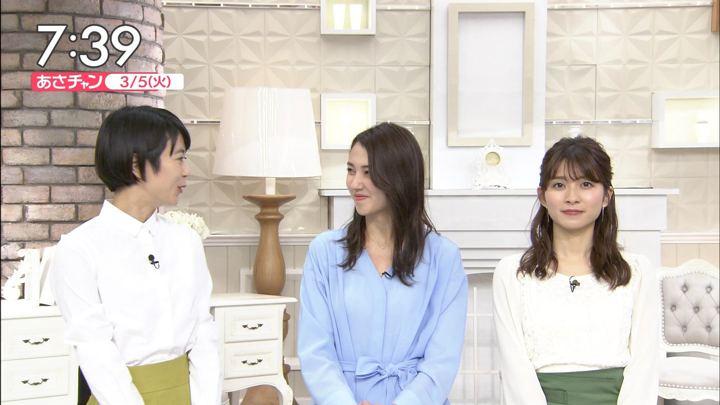 2019年03月05日山本里菜の画像12枚目