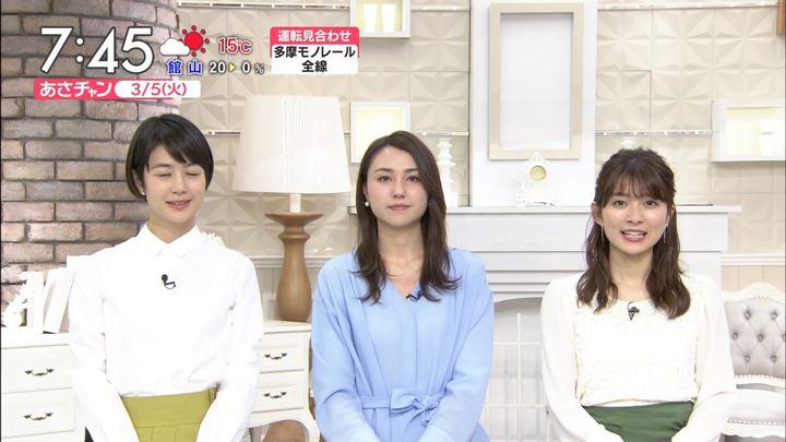 2019年03月05日山本里菜の画像13枚目