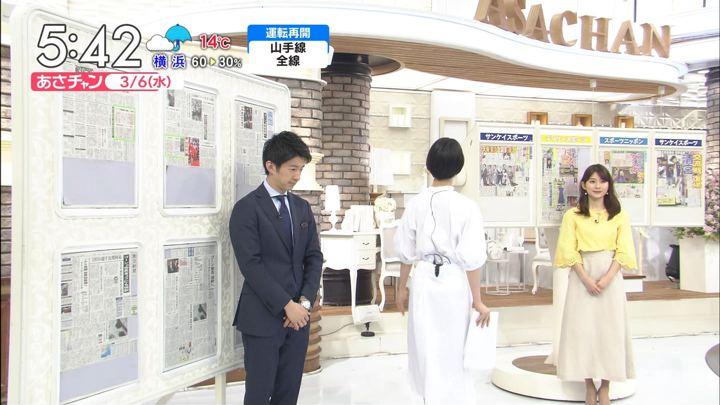 2019年03月06日山本里菜の画像01枚目