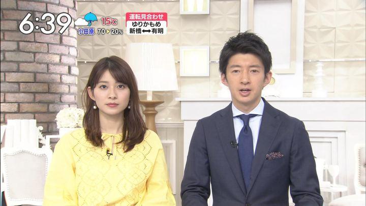 2019年03月06日山本里菜の画像12枚目