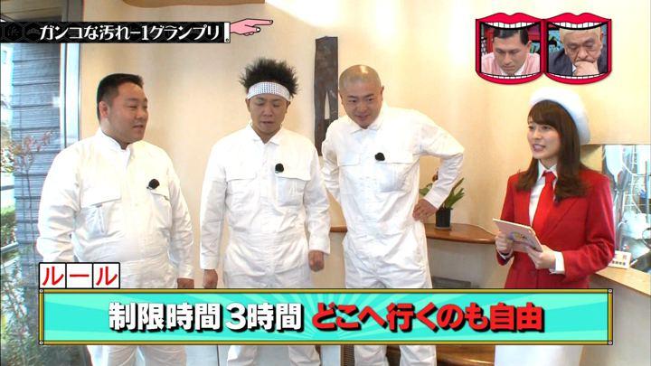 2019年03月06日山本里菜の画像23枚目