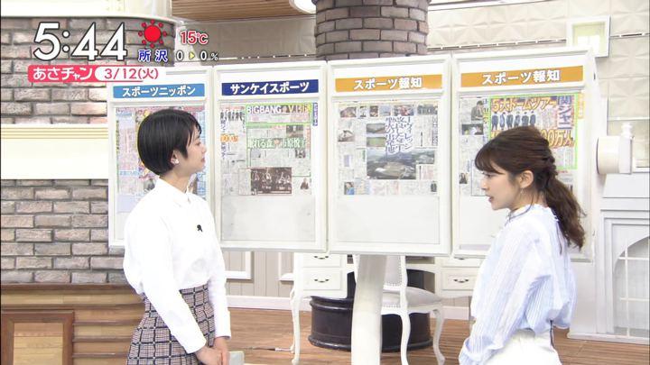 2019年03月12日山本里菜の画像03枚目