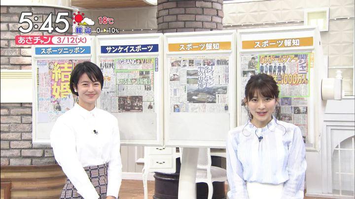 2019年03月12日山本里菜の画像04枚目