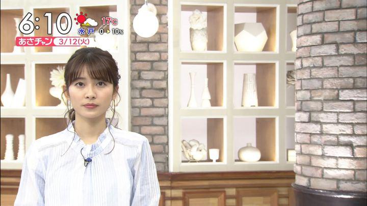 2019年03月12日山本里菜の画像08枚目