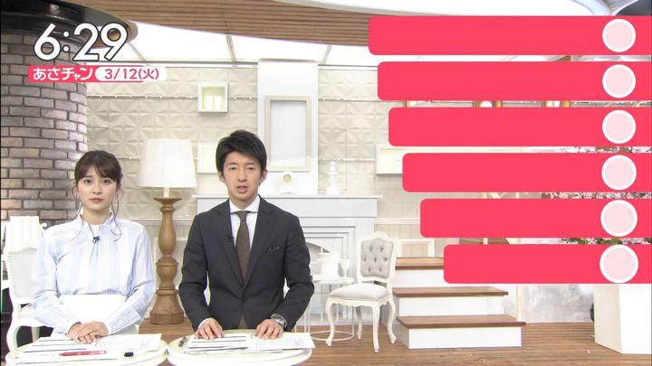 2019年03月12日山本里菜の画像11枚目