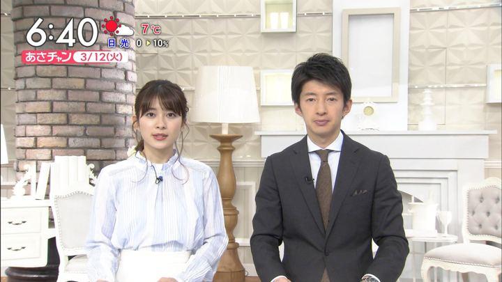 2019年03月12日山本里菜の画像12枚目