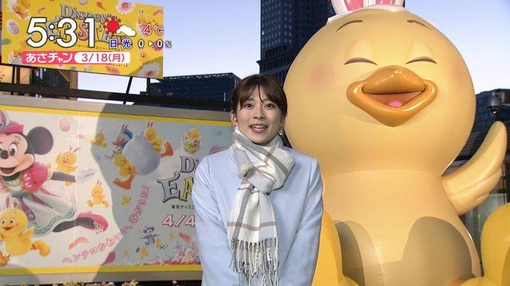 2019年03月18日山本里菜の画像01枚目