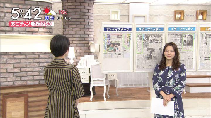 2019年03月27日山本里菜の画像02枚目