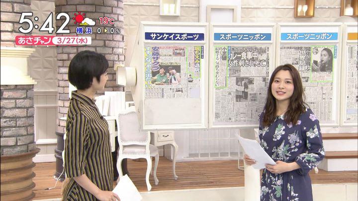 2019年03月27日山本里菜の画像04枚目
