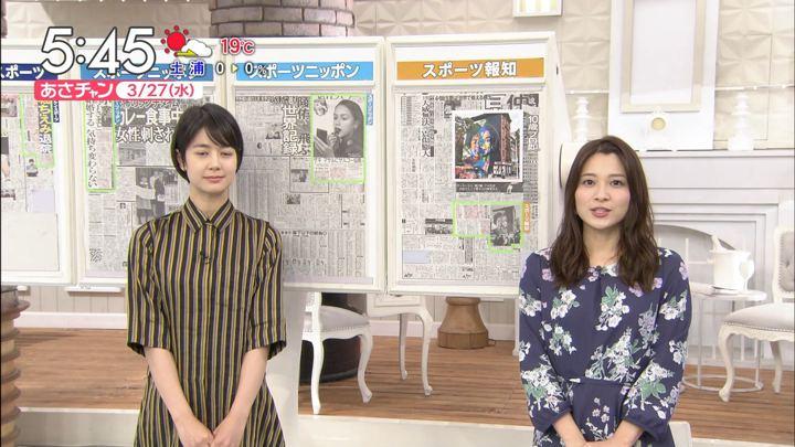 2019年03月27日山本里菜の画像07枚目