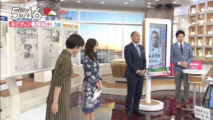 2019年03月27日山本里菜の画像08枚目