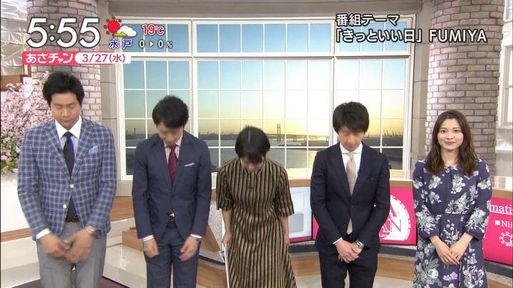 2019年03月27日山本里菜の画像09枚目