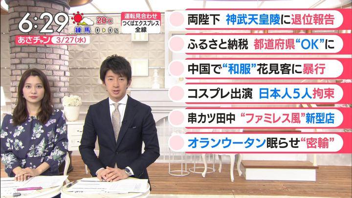 2019年03月27日山本里菜の画像14枚目