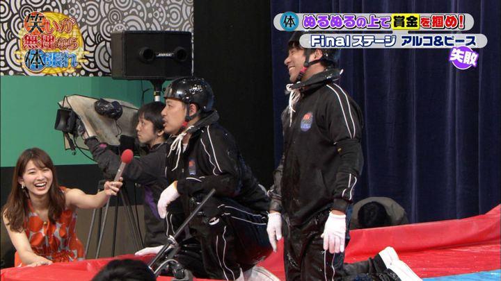 2019年03月27日山本里菜の画像25枚目