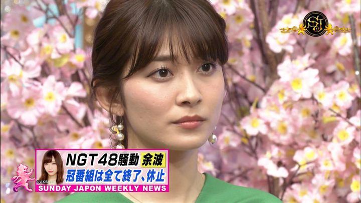 2019年03月31日山本里菜の画像01枚目