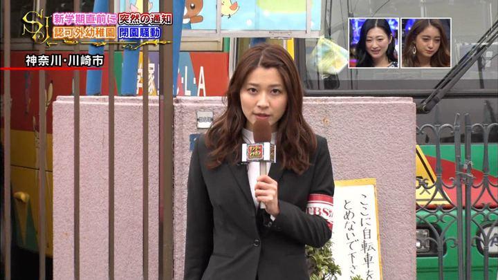 2019年03月31日山本里菜の画像11枚目