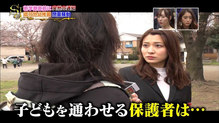 2019年03月31日山本里菜の画像14枚目