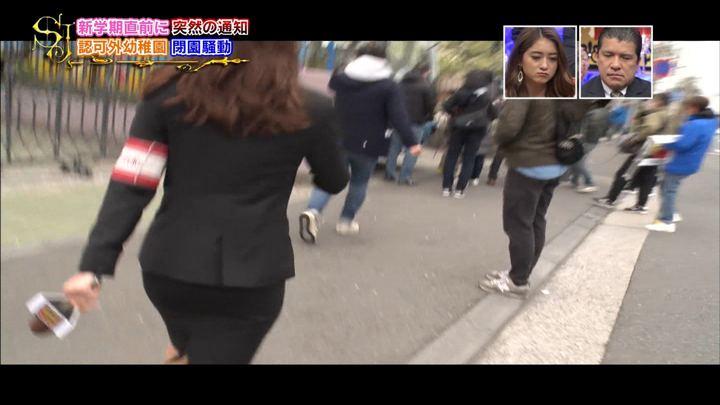 2019年03月31日山本里菜の画像15枚目