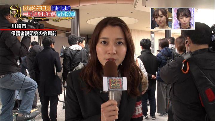 2019年03月31日山本里菜の画像16枚目