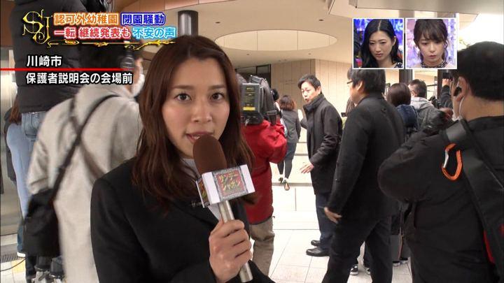 2019年03月31日山本里菜の画像17枚目