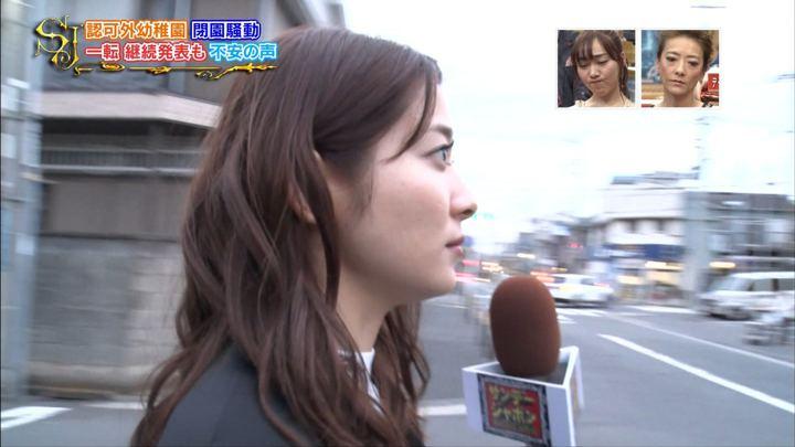 2019年03月31日山本里菜の画像20枚目