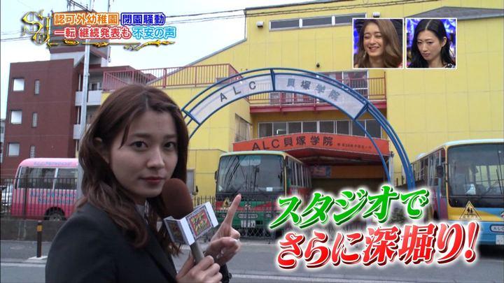 2019年03月31日山本里菜の画像21枚目