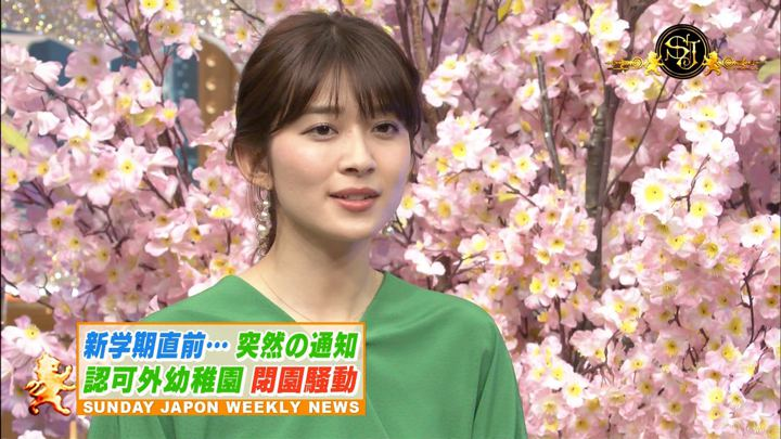 2019年03月31日山本里菜の画像22枚目
