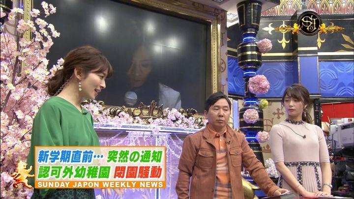 2019年03月31日山本里菜の画像23枚目