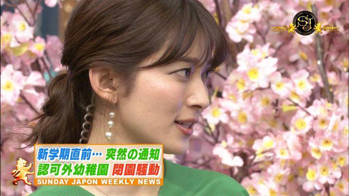 2019年03月31日山本里菜の画像24枚目