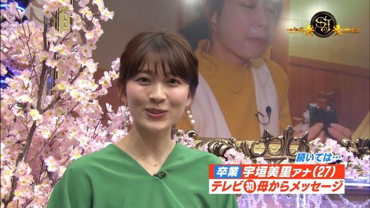 2019年03月31日山本里菜の画像32枚目