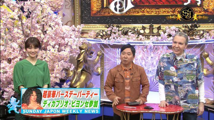 2019年03月31日山本里菜の画像37枚目