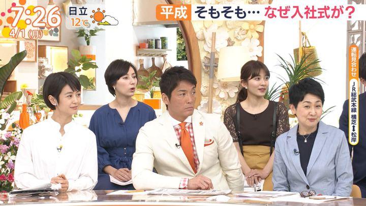 2019年04月01日山本里菜の画像12枚目