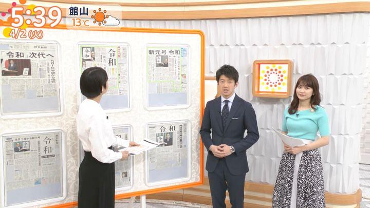 2019年04月02日山本里菜の画像03枚目