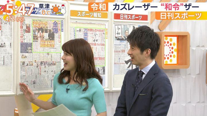 2019年04月02日山本里菜の画像06枚目