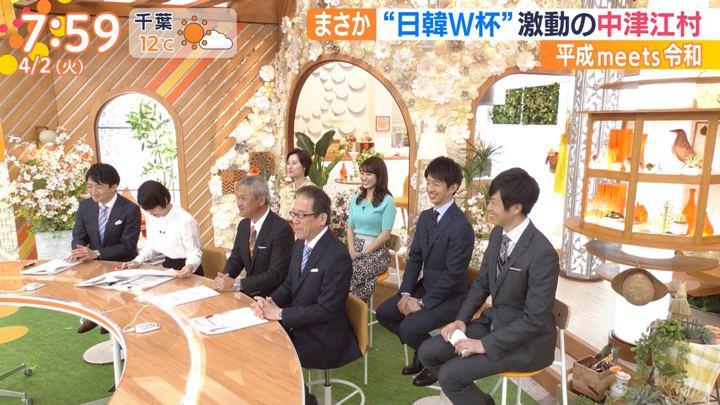 2019年04月02日山本里菜の画像11枚目