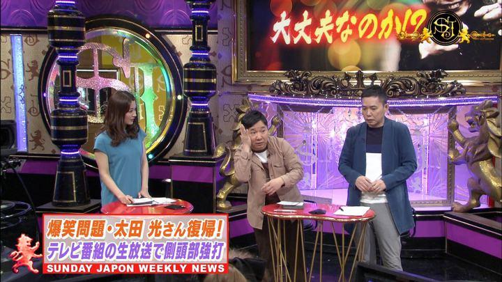 2019年04月07日山本里菜の画像02枚目