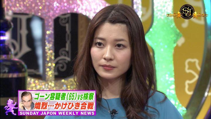 2019年04月07日山本里菜の画像09枚目